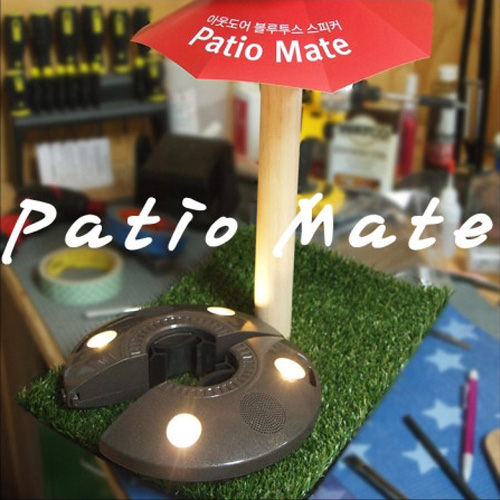 [iON] Patio Mate Umbrella Light BT Speaker