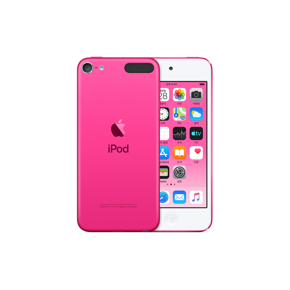 iPod touch 7th 32GB - Pink