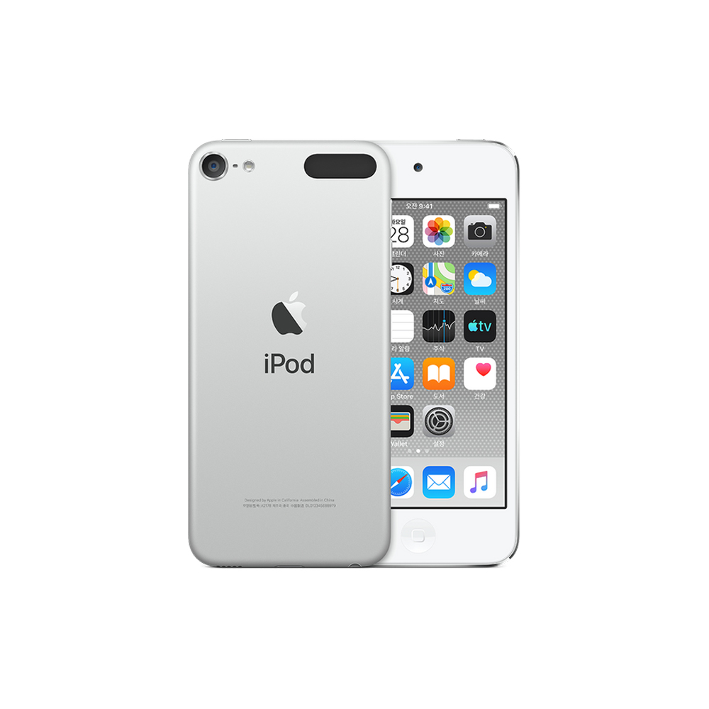 iPod touch 7th 32GB - Silver